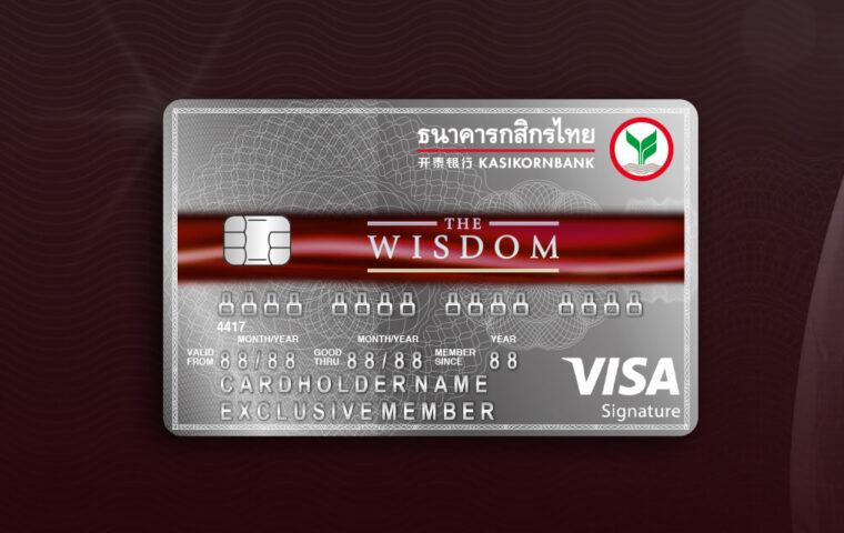 Wisdom Card