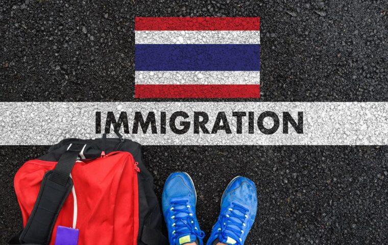 タイ 移住